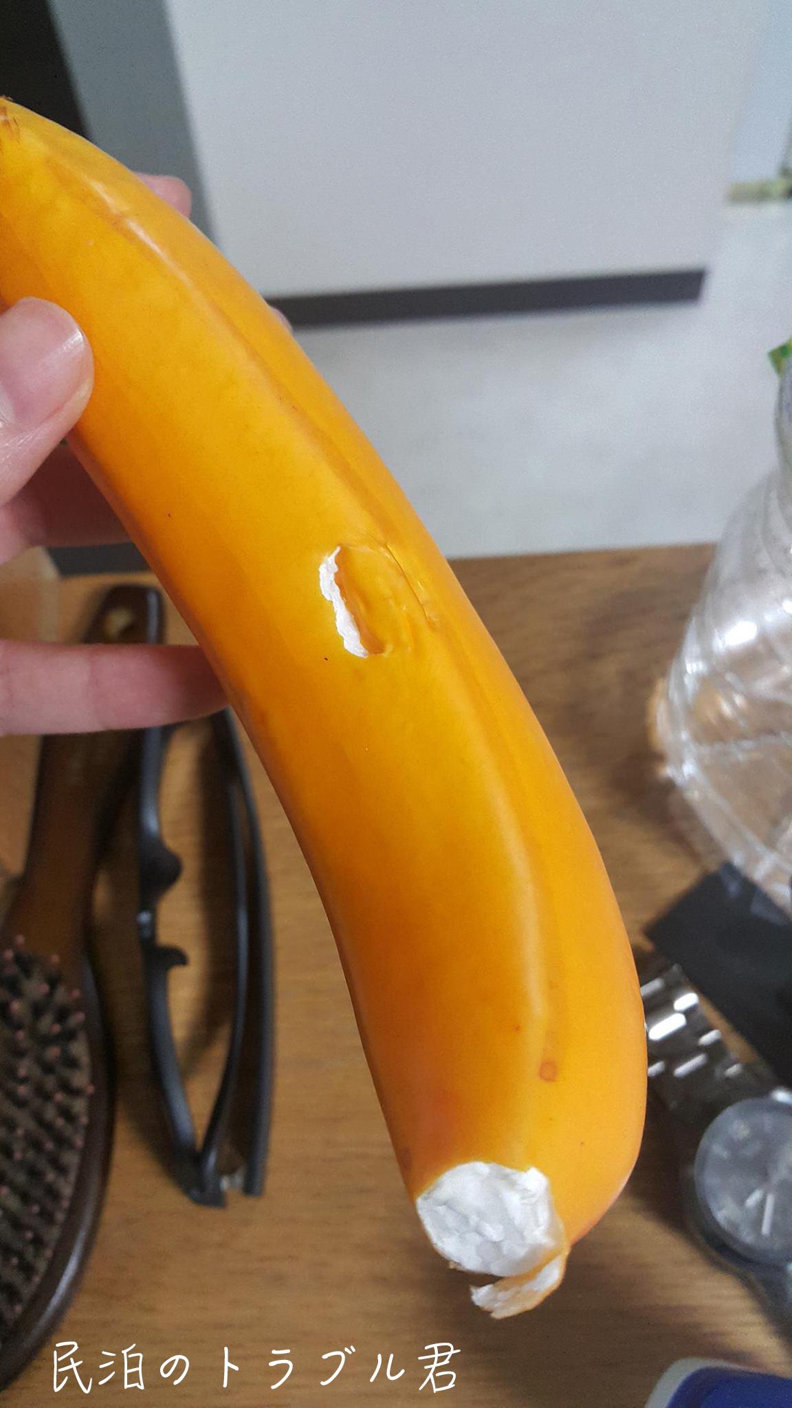 【破損】赤ちゃんバナナ誤食!!