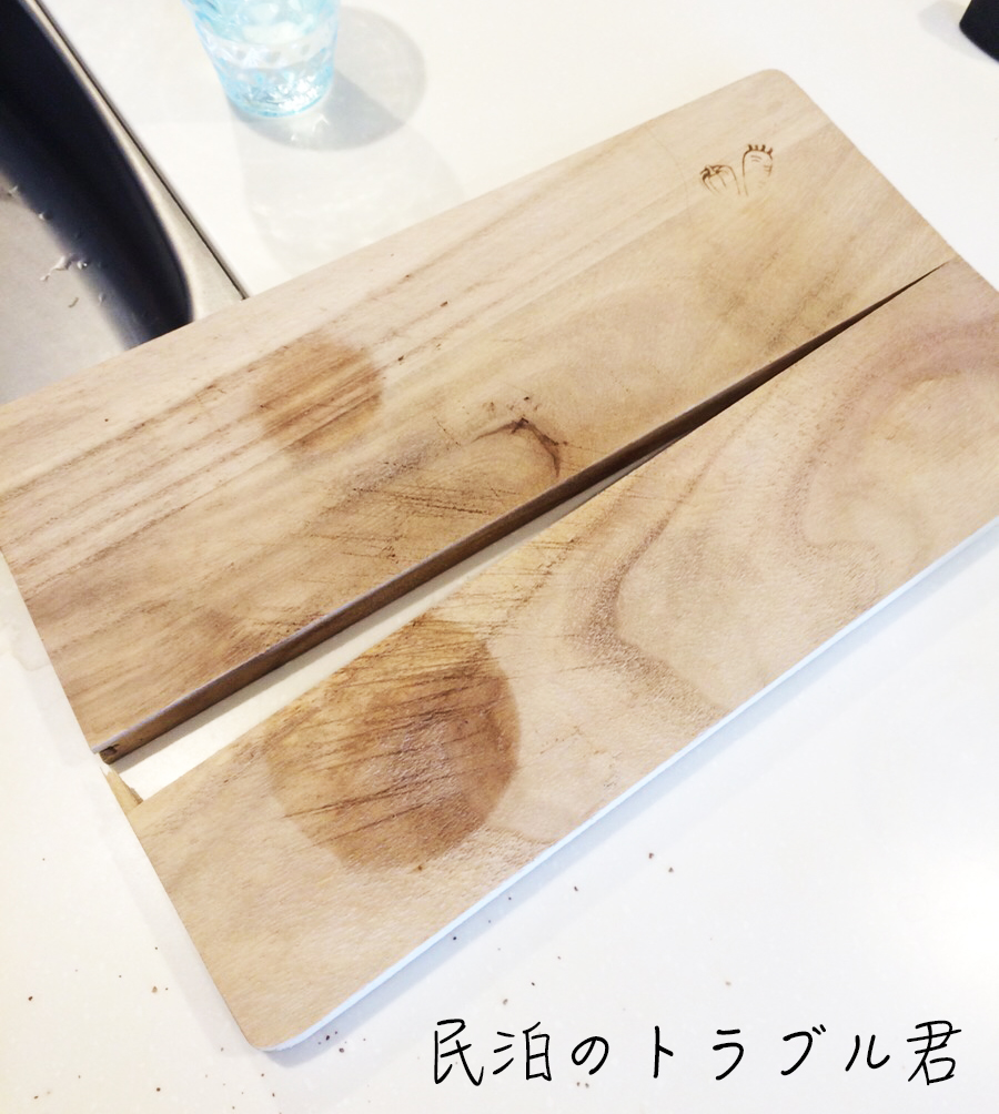 【破損】食材だけでなく、まな板も切りました。