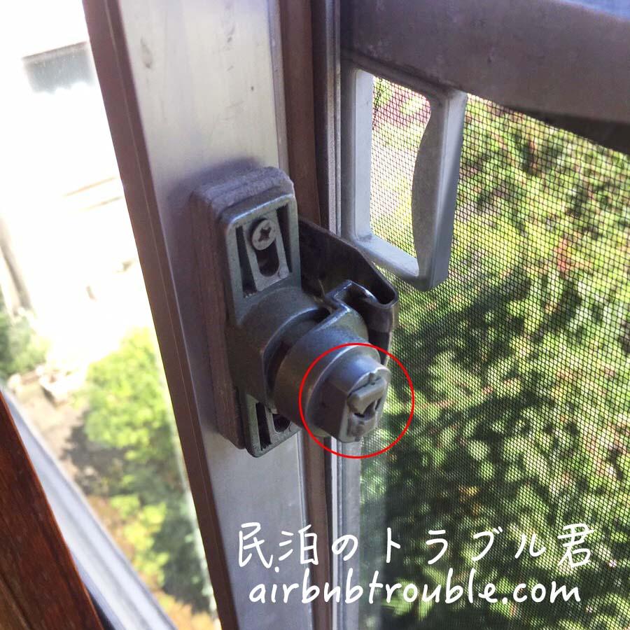 【破損】鍵の取っ手が無くなり窓が開けられなくなりました。
