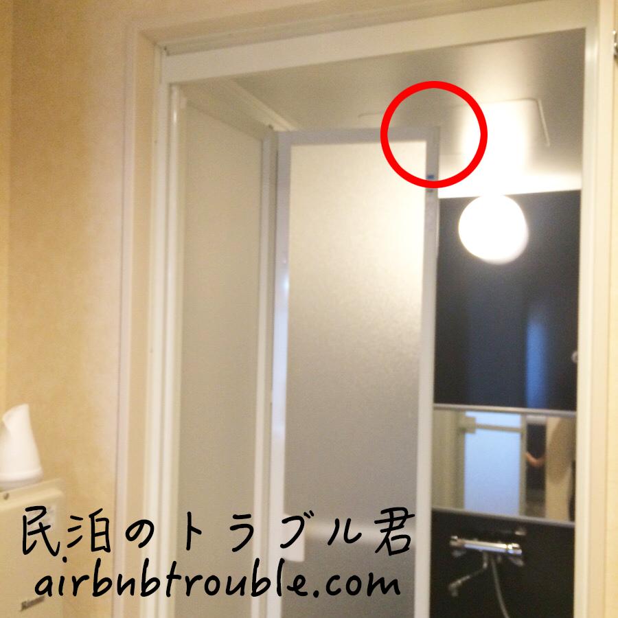 #55【破損】シャワールームの扉が完全に外れていました。