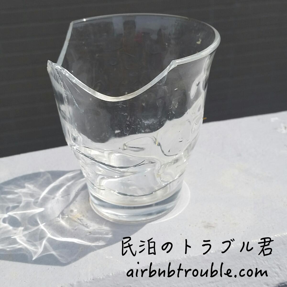#62【割れ物】ベランダに割られたグラスがありました。