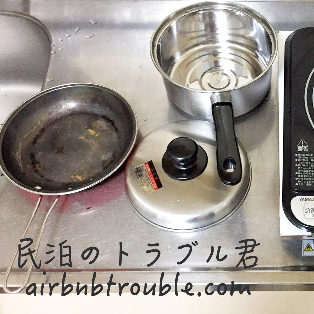 #64【ホストに負】ガス火用とIH用の調理器具