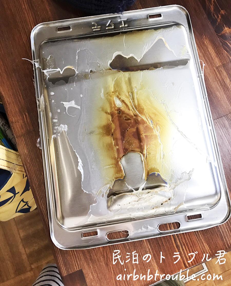 #58【ホストに負】魚焼きグリルプレートのビニールで火事寸前。