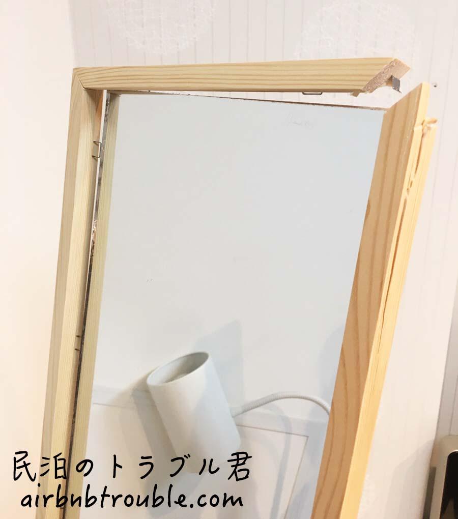#73【破損】鏡のフレームを割られてしまいました。