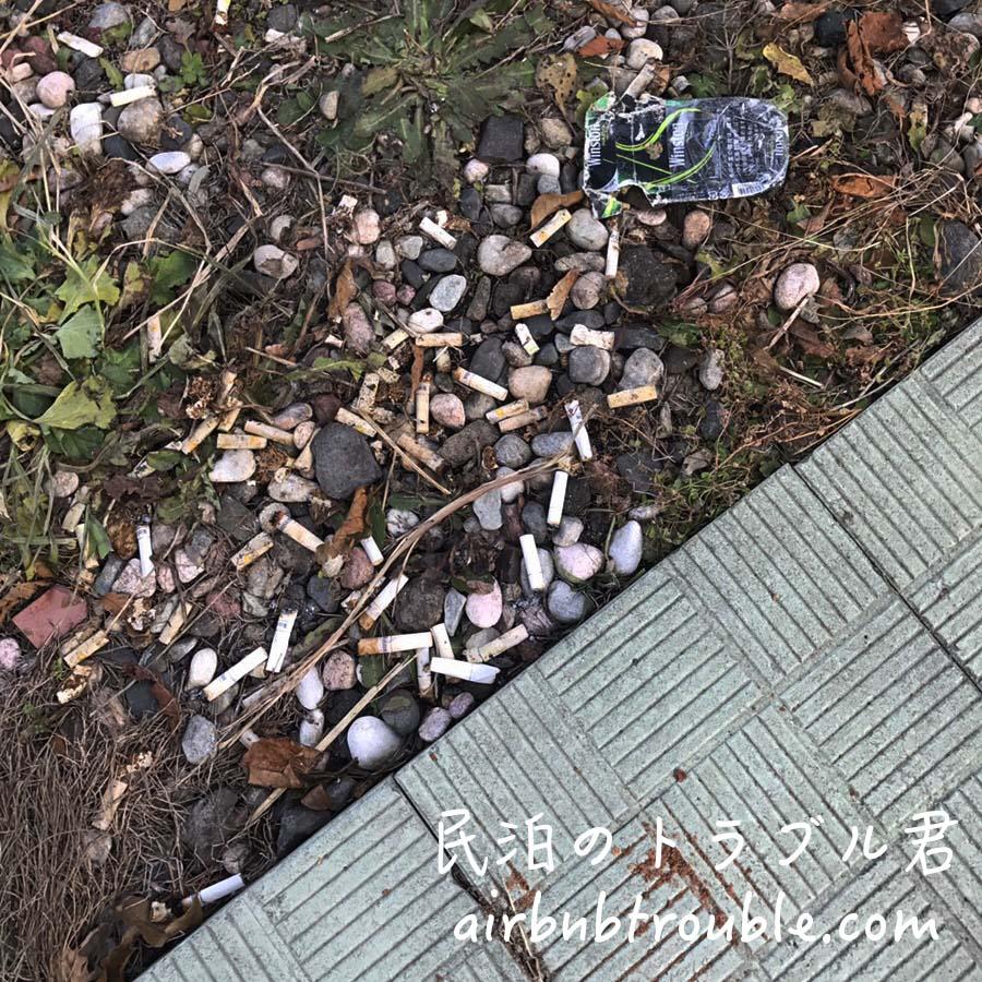 #76【実録】玄関前にタバコをたくさんポイ捨てされました。
