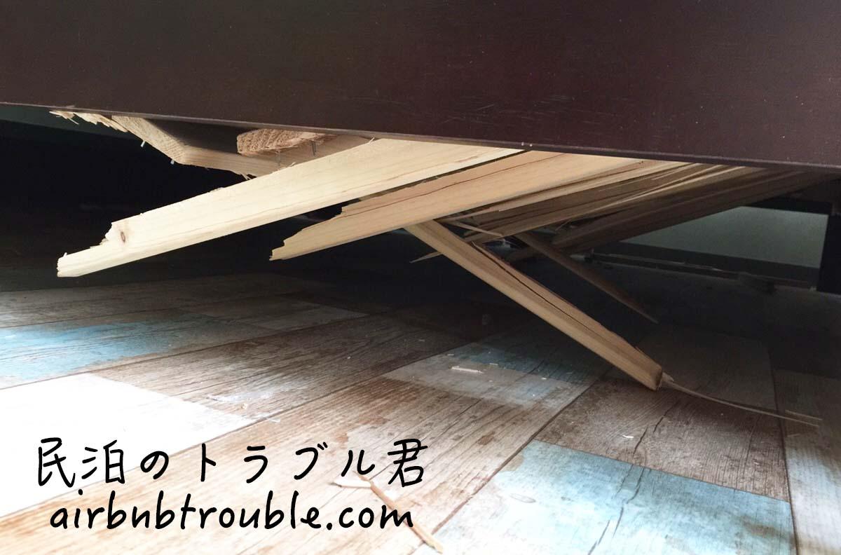 #75【破損】ベッドの底のすのこフレームが割られてしまいました。