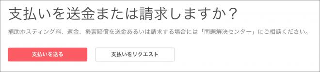スクリーンショット 2017-03-12 17.58.17